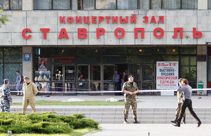 عملية إرهابية في ستافروبل، 26 مايو/ آذار 2010
