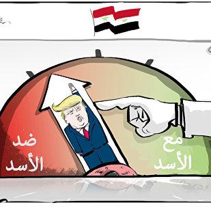 ميول دونالد ترامب تجاه الأسد