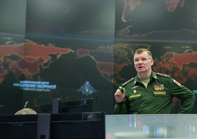 المتحدث الرسمي باسم وزارة الدفاع الروسية إيغور كوناشينكوف