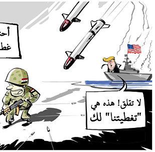 الولايات المتحدة تقصف الجيش السوري
