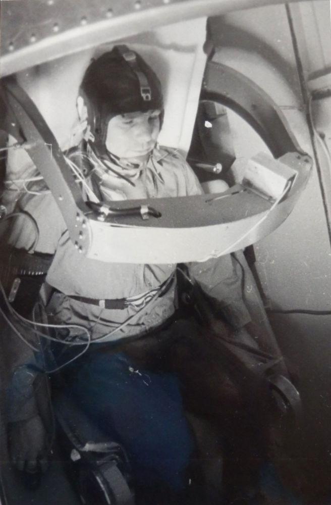 أول رائد إلى الفضاء - يوري غاغارين