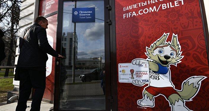 افتتاح مركز لبيع بطاقات كأس القارات في موسكو