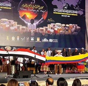 افتتاح مهرجان الطبول