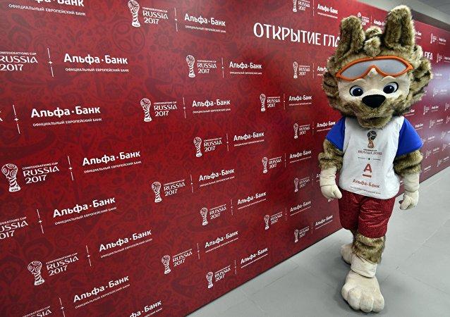 تعويذة كأس العالم و القارات في روسيا
