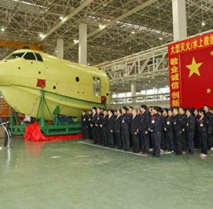 أضخم طائرة برمائية