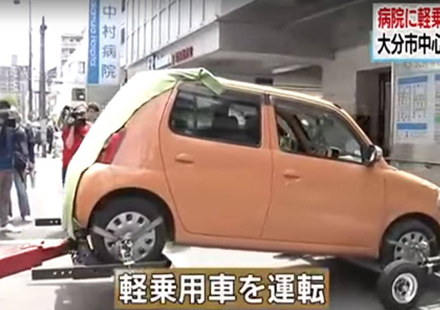 حادث في اليابان