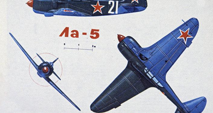 مقاتلة لا-5