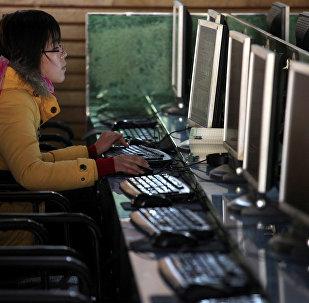 مقهى انترنت