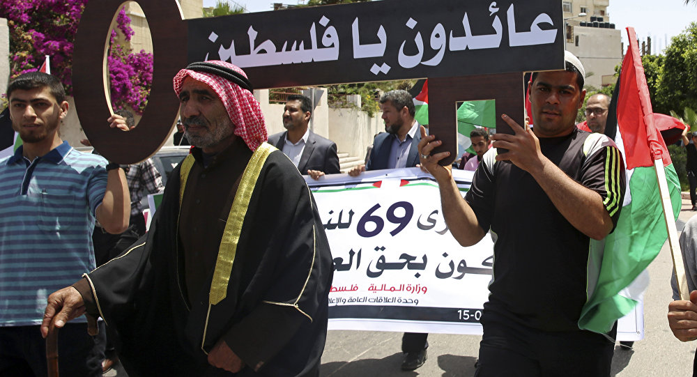 الفلسطينيون يحيون ذكرى النكبة بالفعاليات والمسيرات