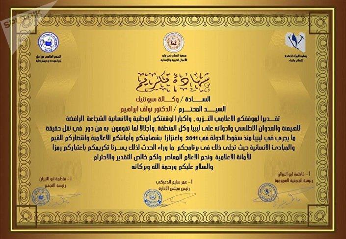 شهادة تكريم