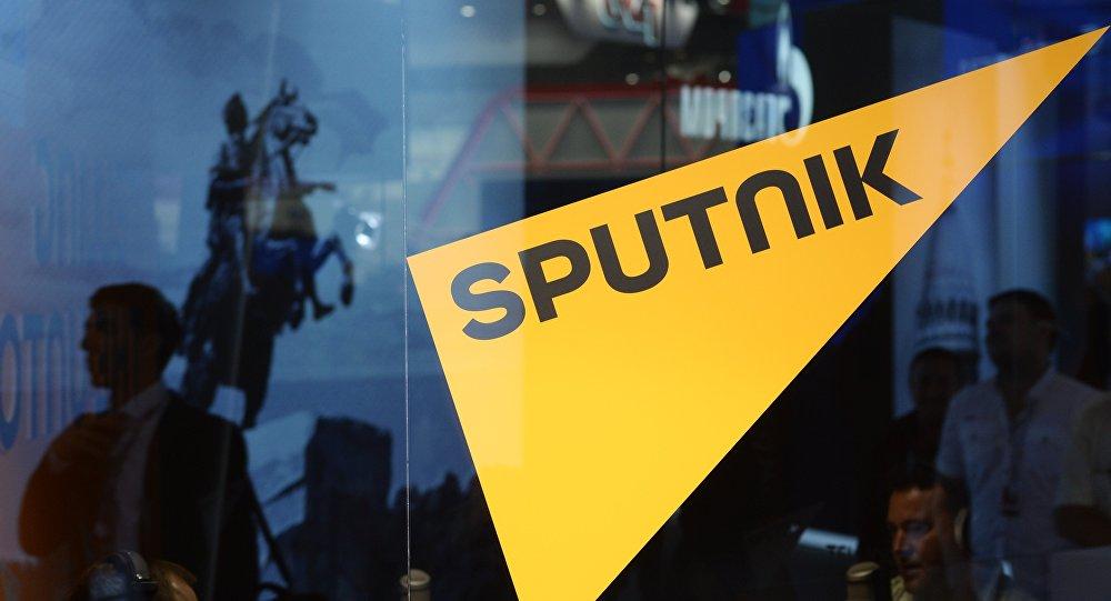 وكالة سبوتنيك