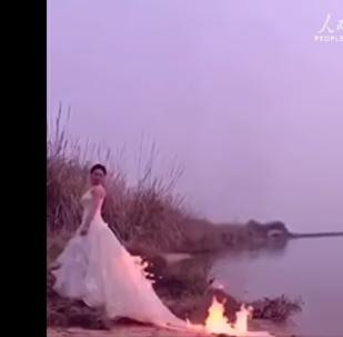 العروسة المحروقة