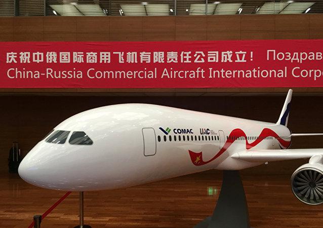 طائرة روسية صينية