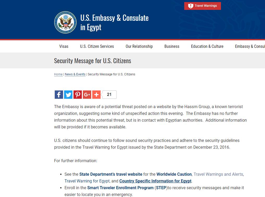 تحذير السفارة الأمريكية