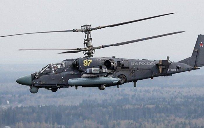 كا-25
