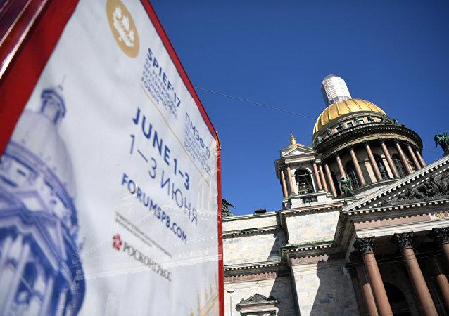 أعمال منتدى سان بطرسبورغ الدولي الاقتصادي لعام 2017