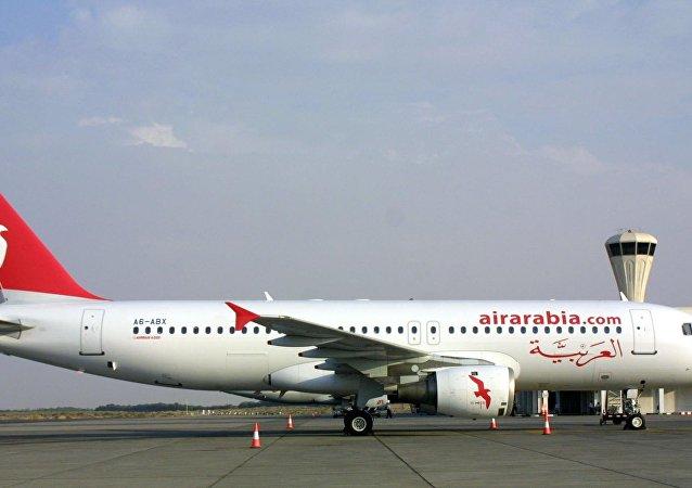 العربية للطيران الإماراتية