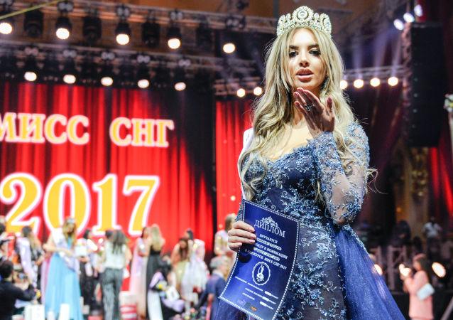 نهائي المسابقة الدولية ملكة جمال رابطة الدول المستقلة لعام 2017