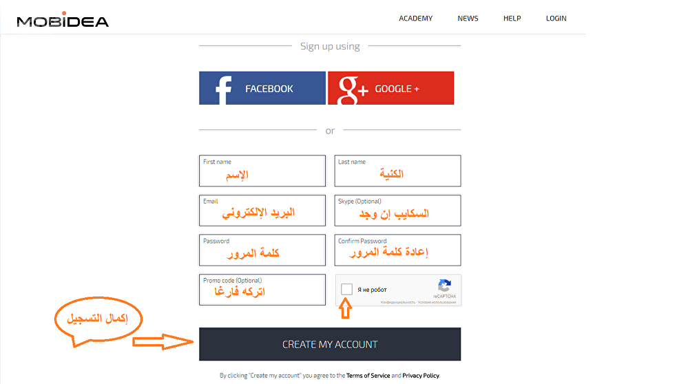 قنبلة الربح من الانترنت إن كنت تملك موقعا أم لا التسجيل في الموقع