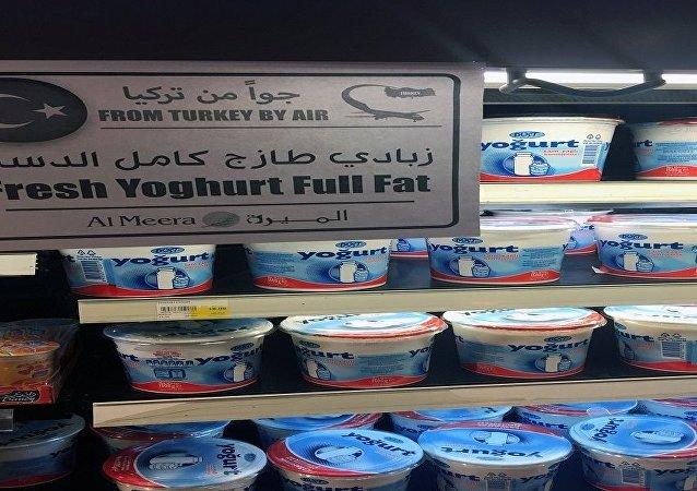 منتجات في قطر