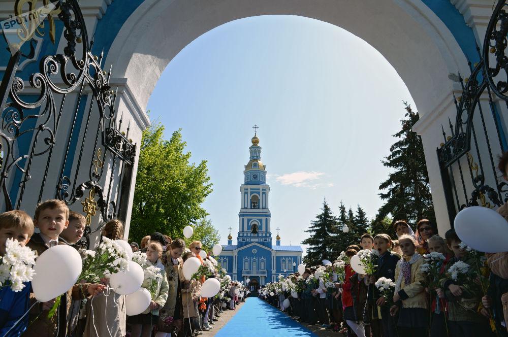 مدينة أوليانوفسك