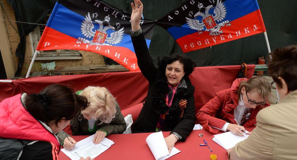 استفتاء في منطقة دونباس