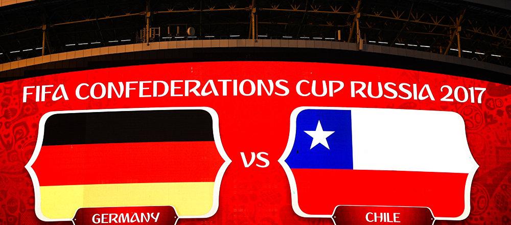 مباراة تشيلي و ألمانيا في كأس القارات 2017