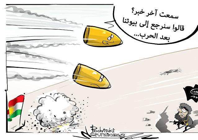 عودة الأسلحة الأمريكية إلى بيوتهم بعد هزيمة داعش