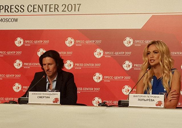 فيكتوريا لوبيريفا و ألكسي سميرتين سفراء روسيا لكأس العالم 2018