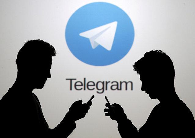 الرسائل الفورية للاتصالات السرية تيليغرام