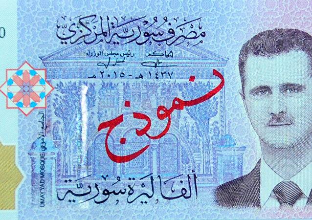 عملة سورية