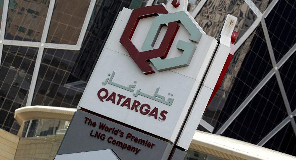 قطر غاز