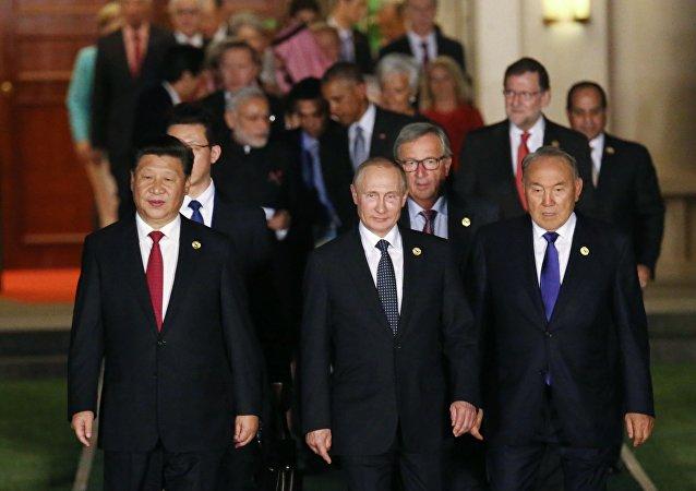 الرئيس الروسي فلاديمير بوتين مع قادة قمة العشرين