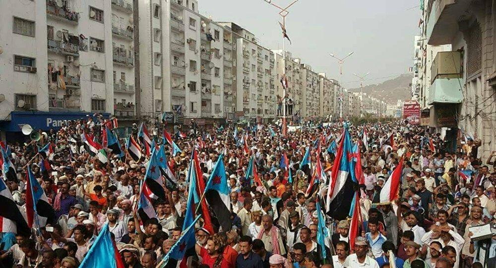 جنوب اليمن