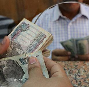 الدولار مقابل الجنيه المصري