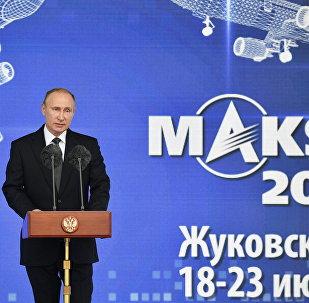 بوتين في معرض ماكس 2017