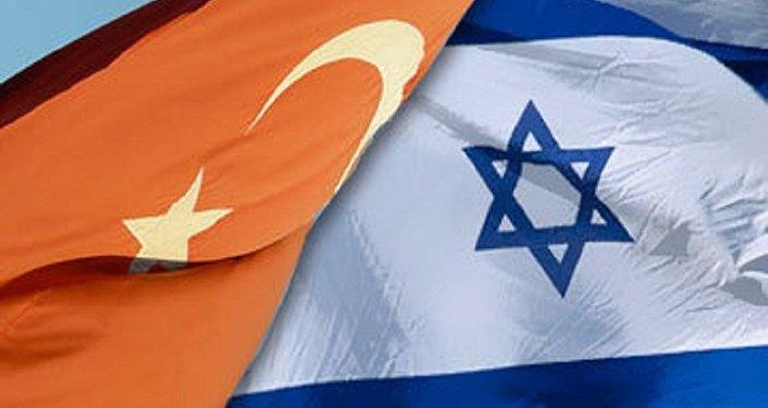 اعلام إسرائيل و تركيا