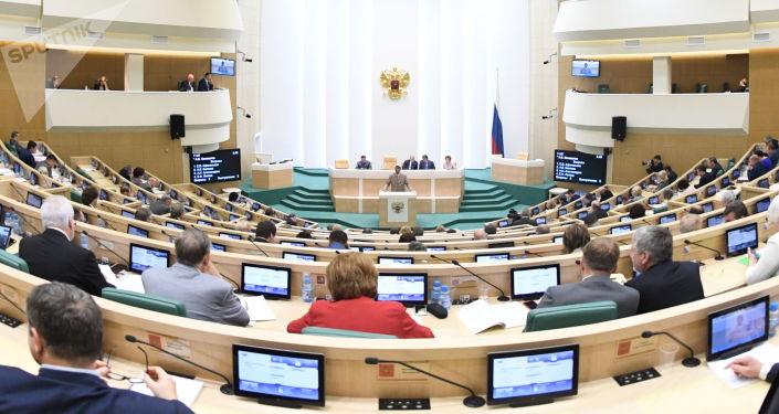 مجلس الاتحاد الروسي