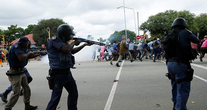 شرطة السودان الجنوبي