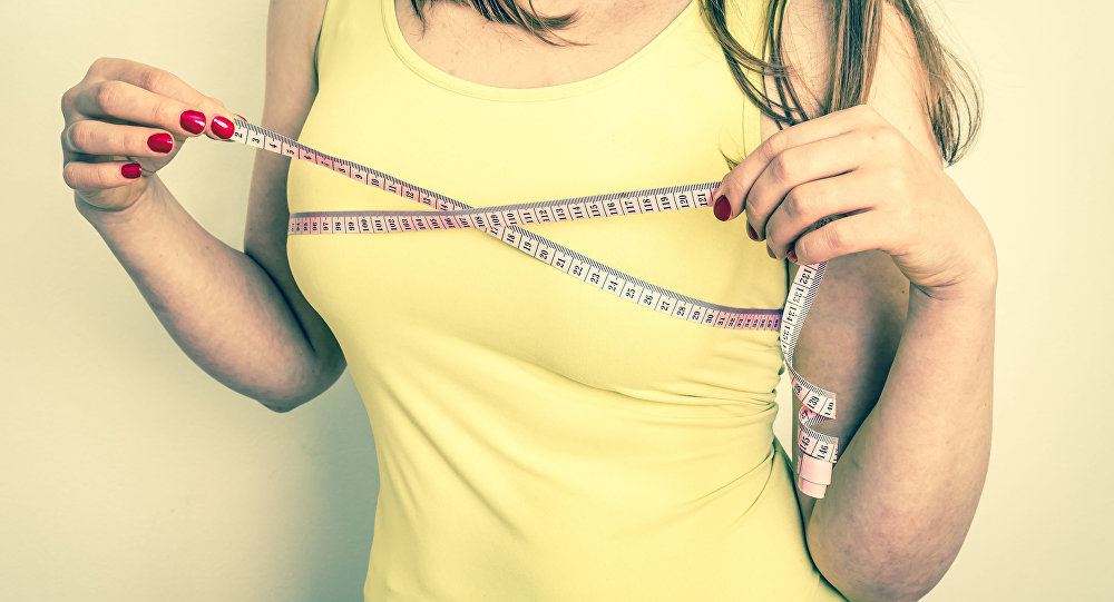قياس الصدر