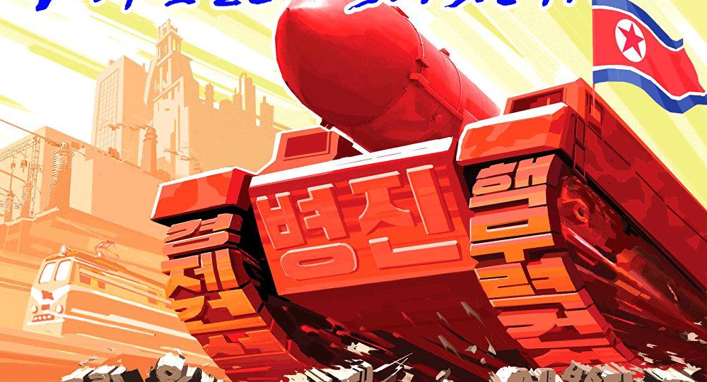 ملصقات في كوريا الشمالية تتباهى بالقدرة على قصف أمريكا بالصواريخ