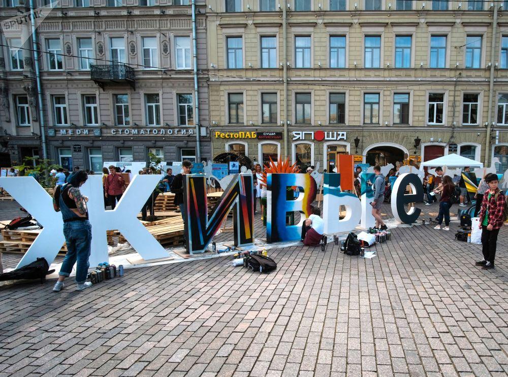 المشاركين والضيوف في مهرجان الثقافة المدنية شوارع حية في وسط سانت بطرسبرغ