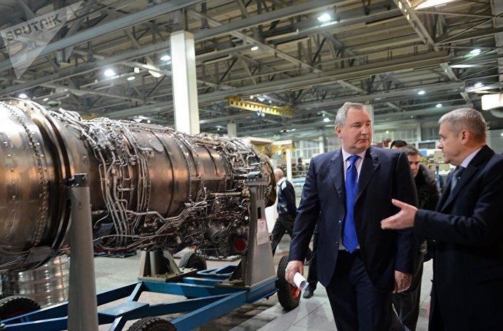 مصنع ساليوت للتربينات الغازية والمحركات