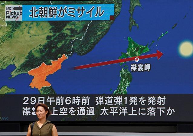 كوريا الجنوبية تطلق صاروخا باليستيا جديدا