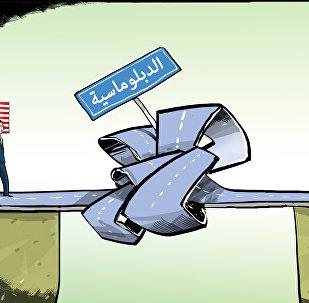 مأزق الدبلوماسية الأمريكية الروسية