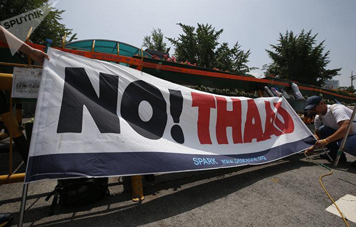 مظاهرات في كوريا الجنوبية ضد نشر صواريخ ثاد الأمريكية