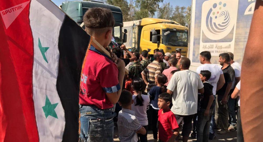 سكان مدينة دير الزور، سوريا