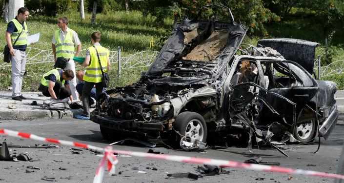 تفجير سيارة