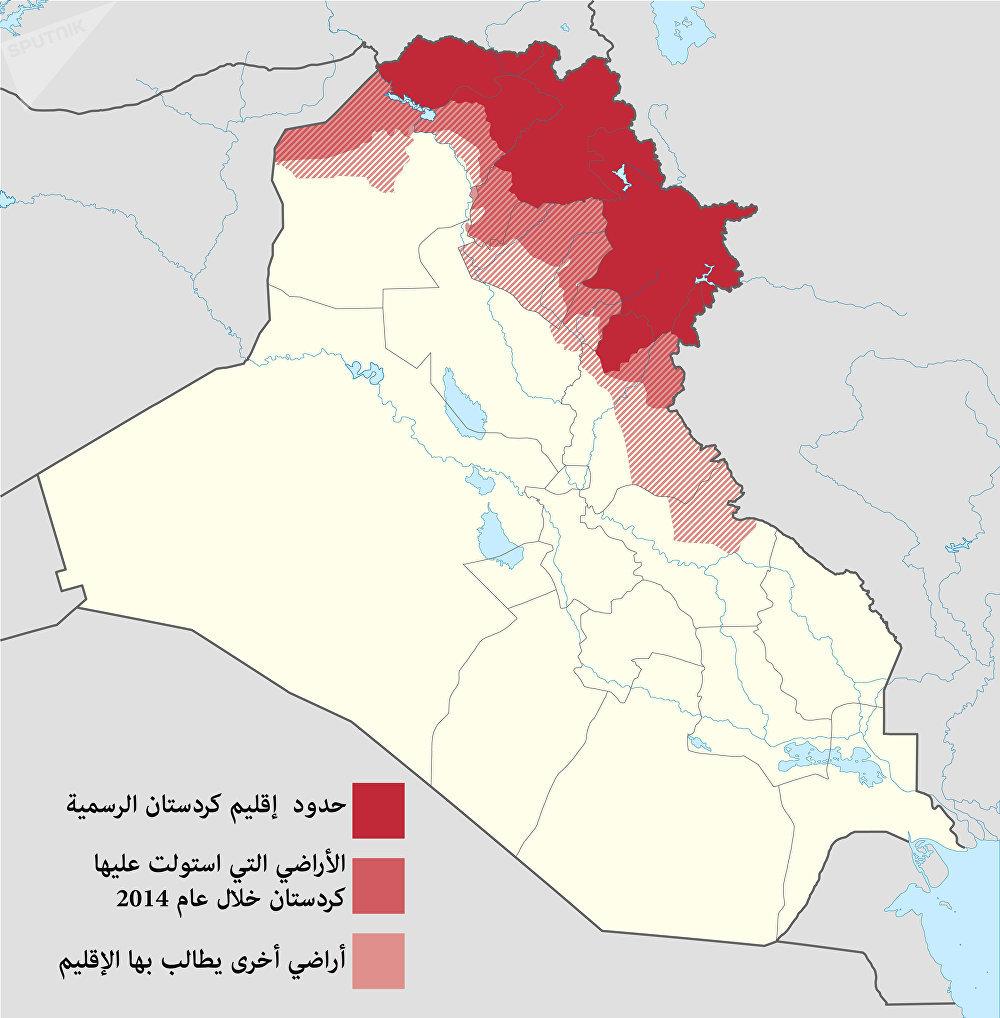 حارطة كردستان العراق