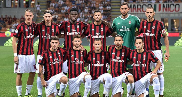 ميلانو الإيطالي